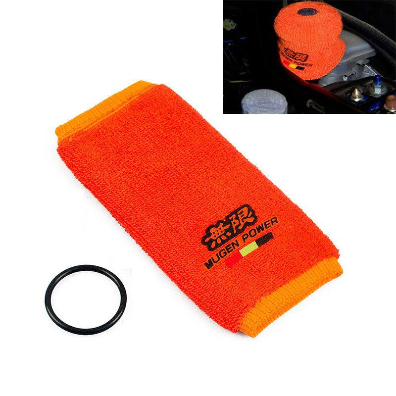 Pair Fire Proof Tank Reservoir Sock Cover Mugen Power for Honda Acura Civic JDM