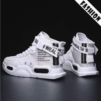 Men's Fashion Outdoor Trend High-tops