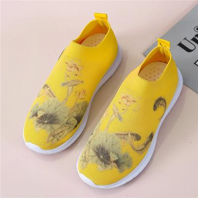 [Coconut Tree] Women's Fashion Casual Mesh Breathable Slip On Sneakers Loafers Shoes