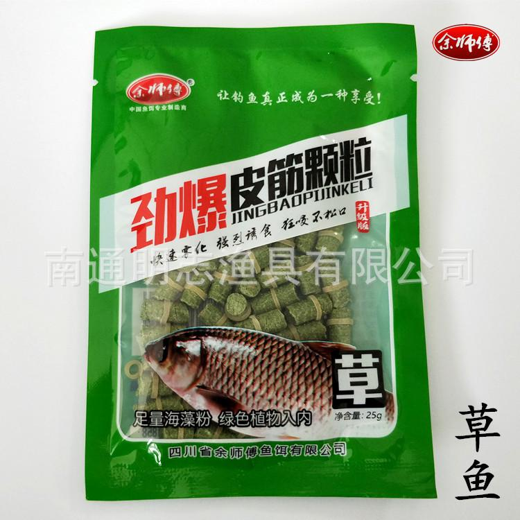 carp fishing smell Elastic Particle Grass Carp Baits Rods Fishing Lures DI