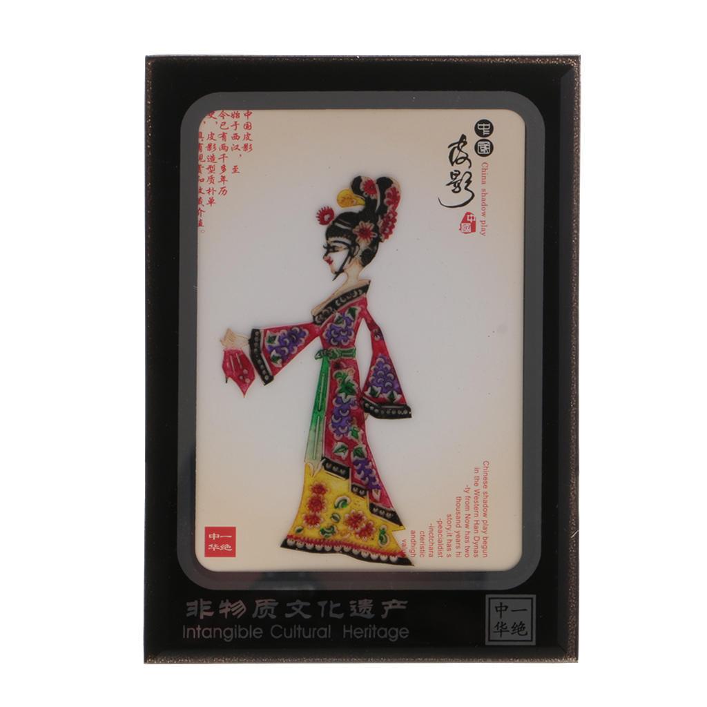 Chino marco imagen de marionetas de sombras chinescas para ...