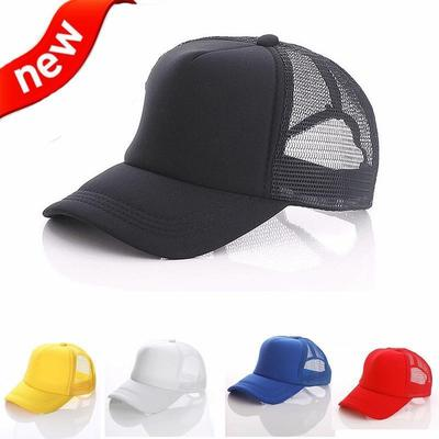 b207d9cb7c2 Adjustable Plain Color Baseball Cap Solid Trucker Mesh Blank Curved Visor  Hat