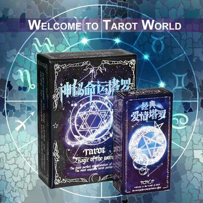 Outdoor Tarot Cards Game Family Friends Read Mythic Fate Divination