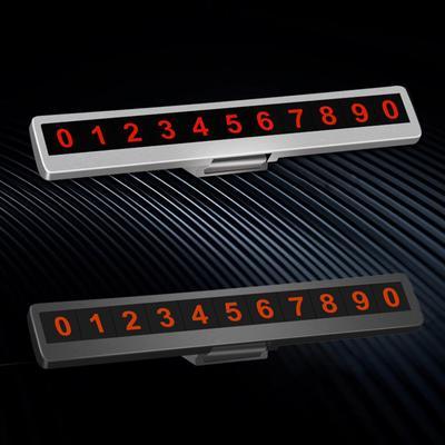 B-Bay Car Temporary Parking Card Luminous Magnetic Phone Number