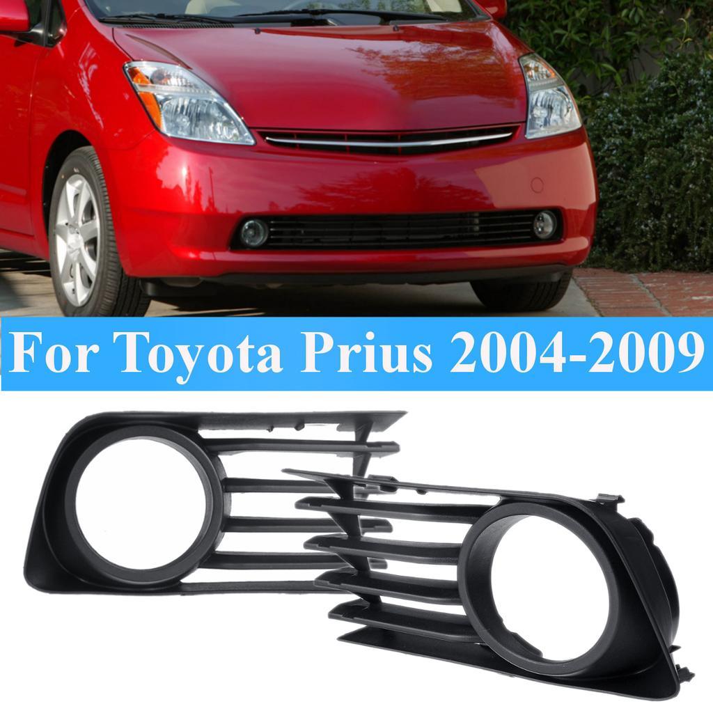 AM Left,Right Pair FOG LAMP COVER For Toyota Prius