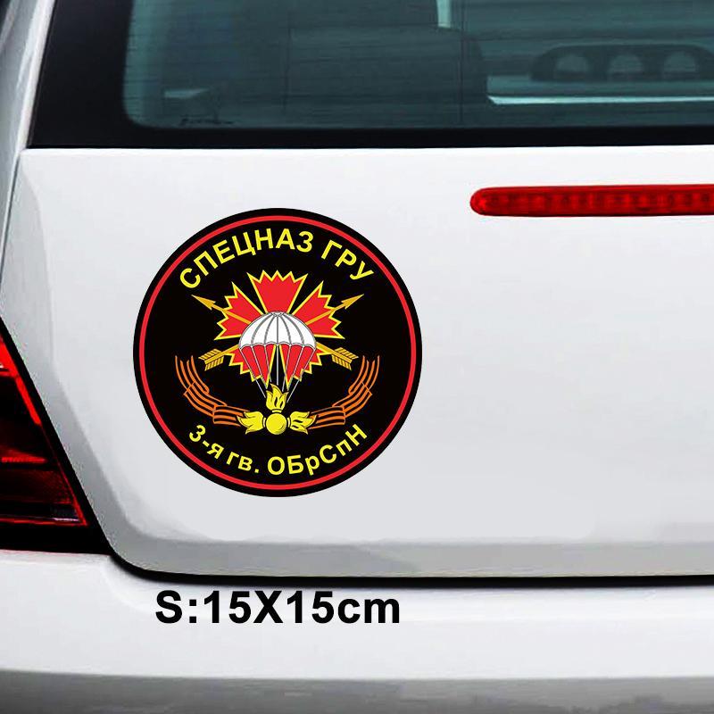 2PCS USSR Russia Soviet Star Car Sticker Window Vinyl Truck Laptop Bumper Decal