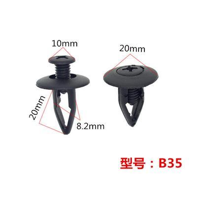 10x Rivet Fastener Mud Flaps Fender Push clips NA01-56-145 for Nissan Mazda