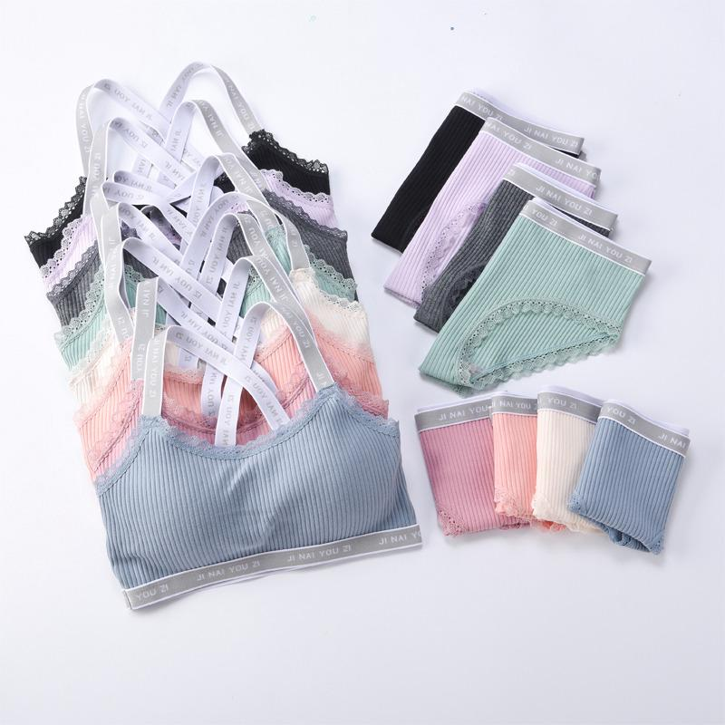 82f63b35fff0 Women Threaded Print Lingerie Cotton Thin Section Emblem Lace Briefs ...