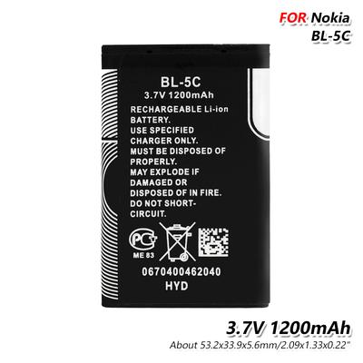 3.7V 1200mAh BL-5C BL 5C BL5C Battery For Nokia 6680 6681 6682 7600