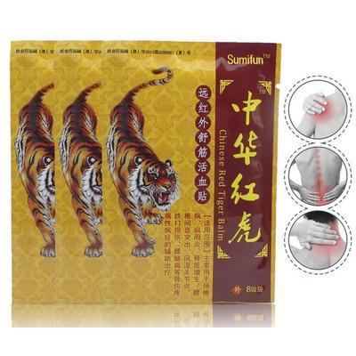 100% Original balsam de tigru roșu unguent Thailanda Durere