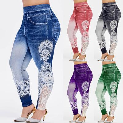 Suncolor8 Mens Letter Printing Running Trainning Casual Pants Elastic Waist Drawstring Jogging Pants