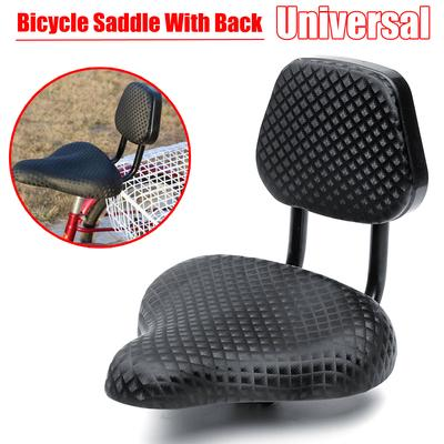 Electric Vehicle Tricycle Bike Bicycle Wide Saddle Seat Pad With Backrest