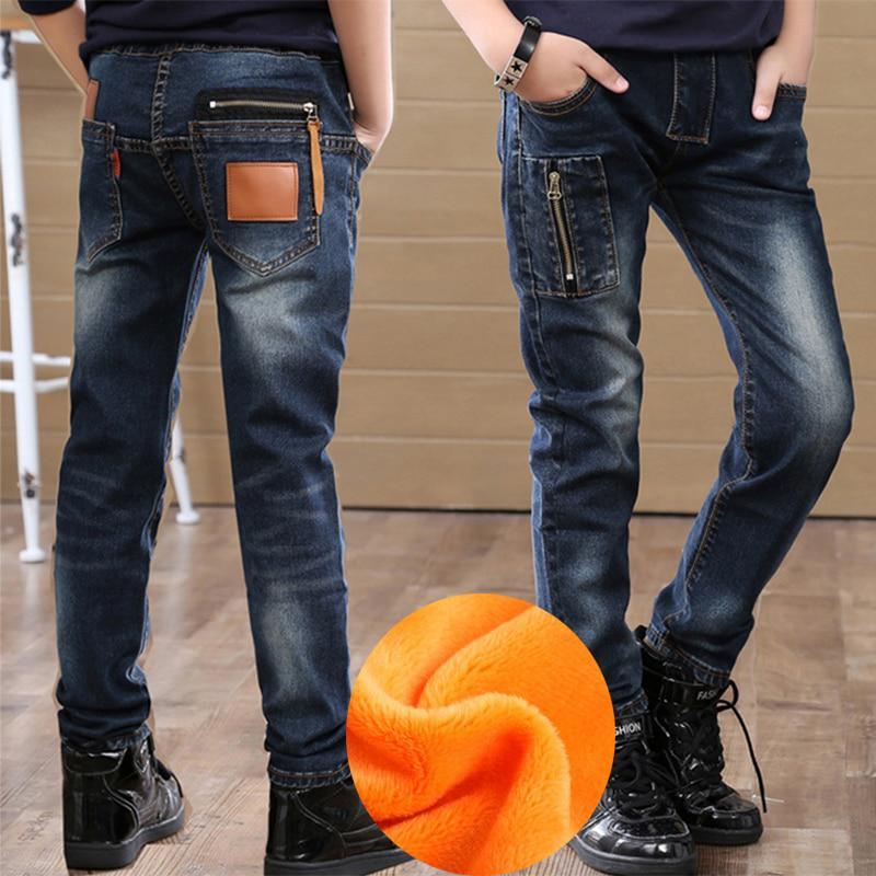 Детская одежда, новинка 2020 года, весенне-осенние детские брюки, брюки для мальчиков, модные хлопковые узкие брюки с пистолетом, Zi – купить по низким ценам в интернет-магазине Joom