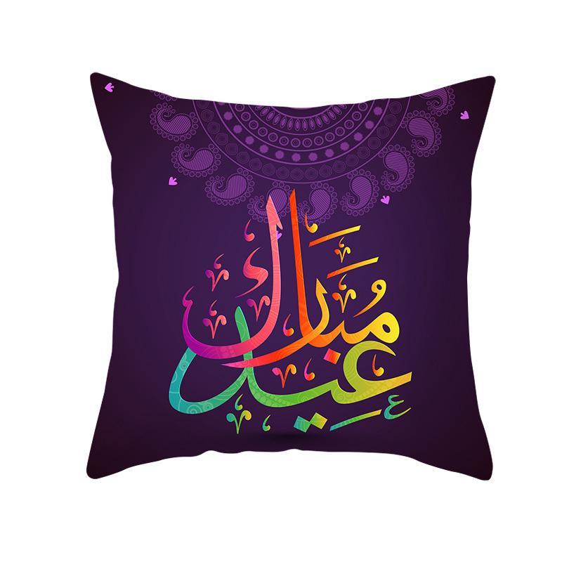 Ramadan Islamic Eid Mubarak Decor Sofa Cotton Muslim Cover Mosque Cushion R1K1