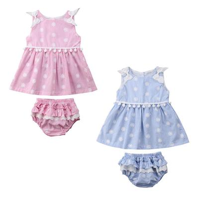 869193641d4 Girls (under 3 y.o.)  Short-prices and delivery of goods from China ...
