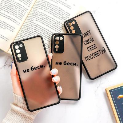 Russian Case for Huawei Honor 10X Lite 9A P40 Lite 5G P Smart 2021 Y6p Painted Phone Cases iPhone 12 Pro Max Oneplus Oppo Soft Back Cover