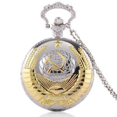 Men Pocket Watch Soviet Emblem Earth Sickle Hammer Communism Quartz Pocket Watch