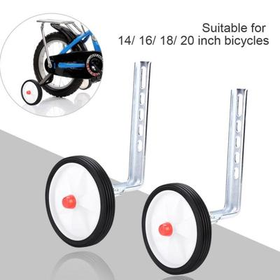 1 Pair Kids Children Bike Training Wheels Accessories For 14 20 Inch Bicycles Buy At A Low Prices On Joom E Commerce Platform