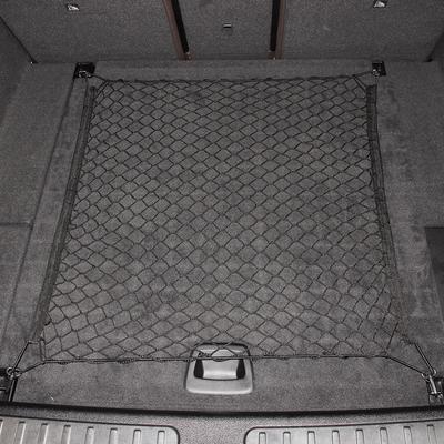 Carpet Car Organiser Storage Tidy Boot For BMW 5 Series E60