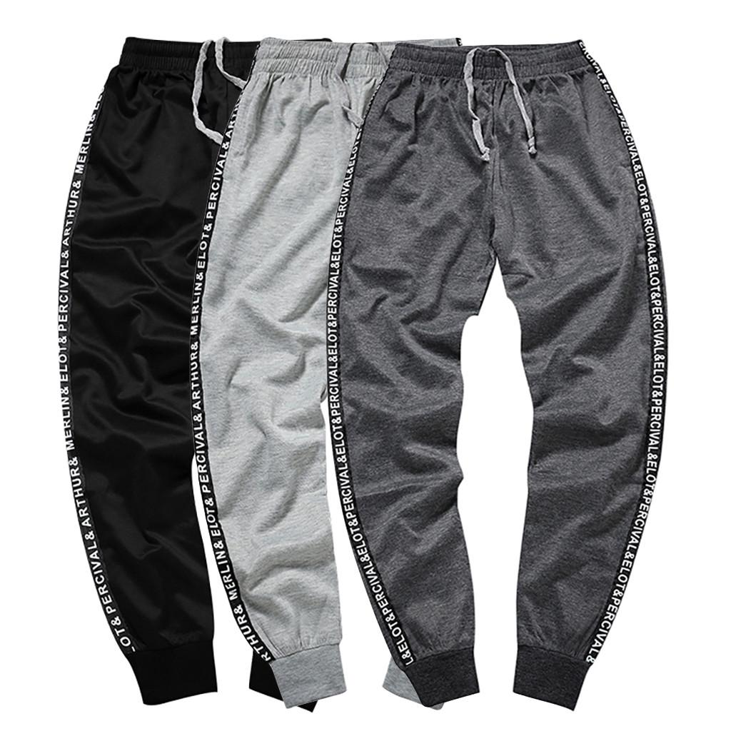 Mens Pants Pocket Comfy Soft Long Jogger Sweatpants Outdoors Sport Loose Workwear Trousers