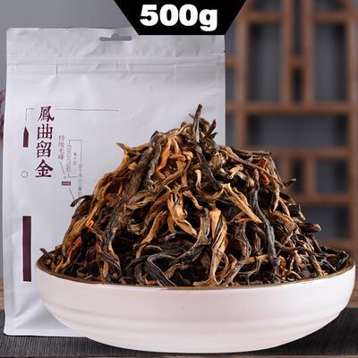 2021 FengHetang Dian Hong Black Tea Yunnan Dianhong Maofeng Tea Red 500g