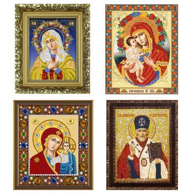 MagiDeal DIY 5D Diamond Embroidery Painting Cross Stitch Decor Vergine Maria