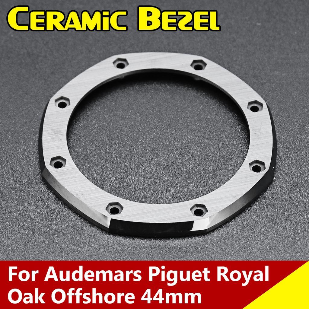 Black Matt Ceramic Bezel Insert Fits For Audemars Piguet Royal Oak Offshore 42MM