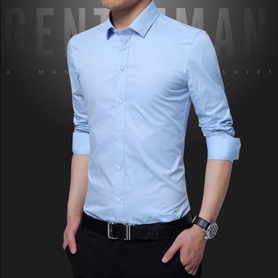 c64d539cc1e Мужская рубашка с длинными рукавами тонкая рубашка морщин большого размера  печати юноши