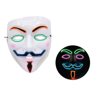 Fancy Dress Halloween LED Scary Purge Mask Cosplay Costume Light up with Remote