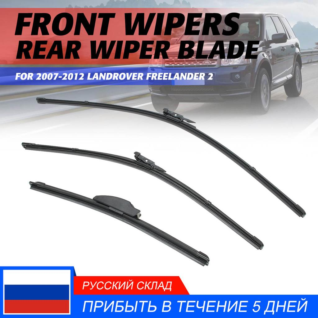 Land Rover Freelander 2 Front and Rear Windscreen Wiper Set RHD