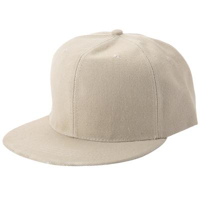 0adcc219aa2 Fashion Adjustable Solid-Colored Flat Peak Visor Hat Hip Hop Caps for  Outdoor Activities