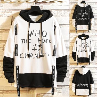 Tops High Quality Brushed Sweatshirts Xxxtentacion Printing Long Sleeve Hoodies