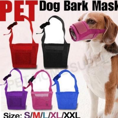 71c74b5786c11b 1 X Regulowana maska dla psa Kora Ugryzienie siateczki Usta Kaganiec  Pielęgnacja Stop Chewing