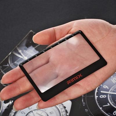Portable 3X Outdoor Card Style Magnifying Glass Ultra-thin HD Reading Magnifier