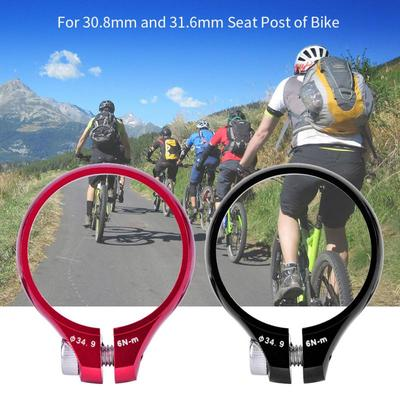 34.9mm Bolt Fix MTB Mountain Road Bikes Bicycle Quick Release Seat Post Clamp