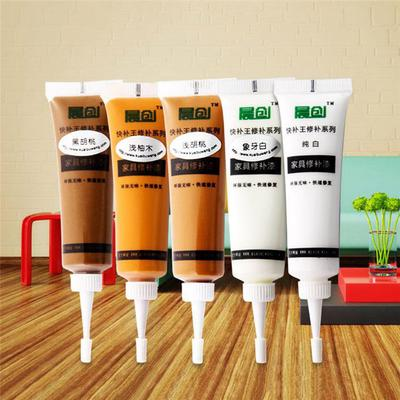 Wood Scratch Concealer makegoodies Free Shipping