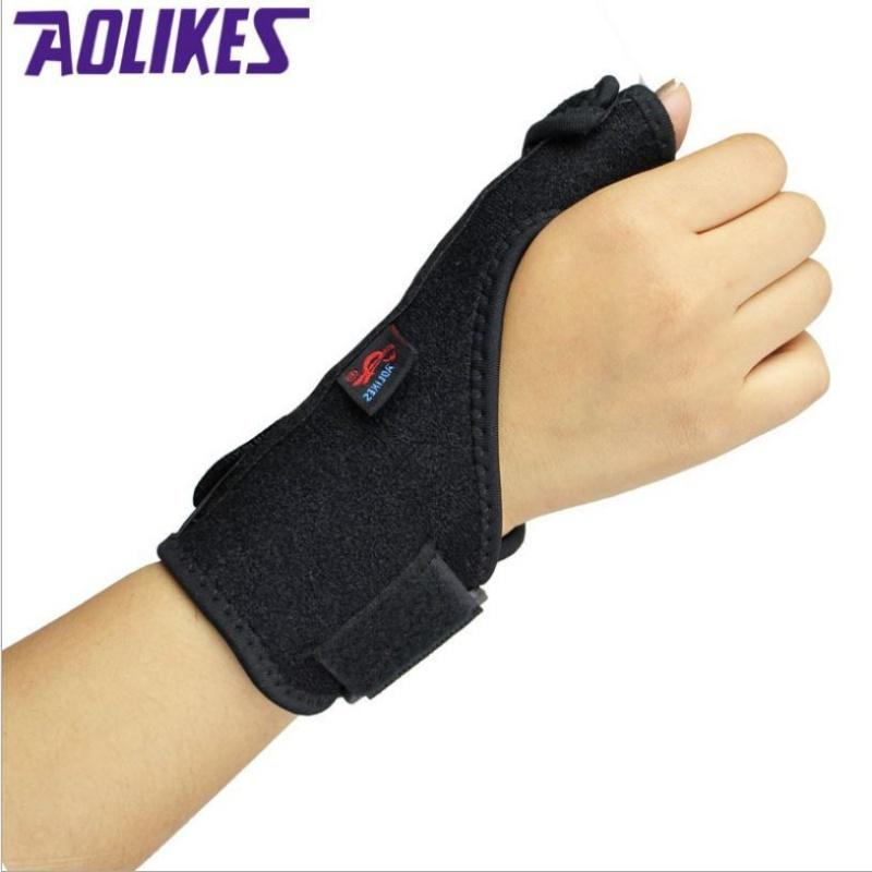 Stretchy Sport Fitness Hand Palm Wrist Guard Support Protector Brace Glove