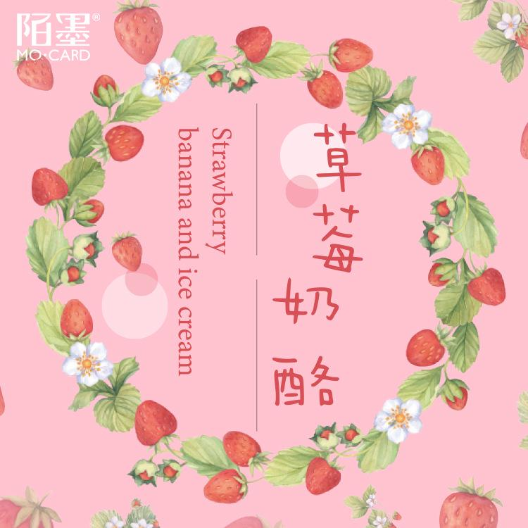 45pcs Cheese Strawberry Stickers Kawaii DIY Scrapbooking Notebook Decorations