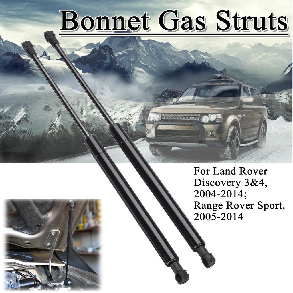 Range Rover Sport Bonnet Gas Struts Pair