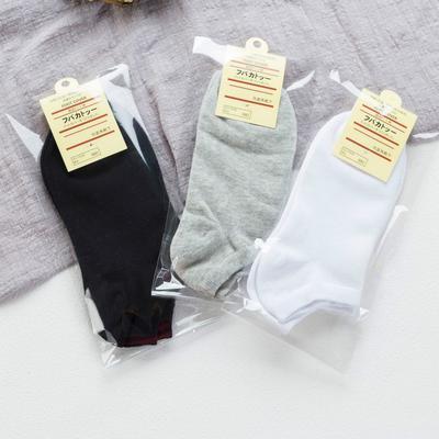 64d75f70b9c8b Homme mince désodorise chaussettes chaussettes courte en coton Casual  couleur unie usure Couple blanc gris noir