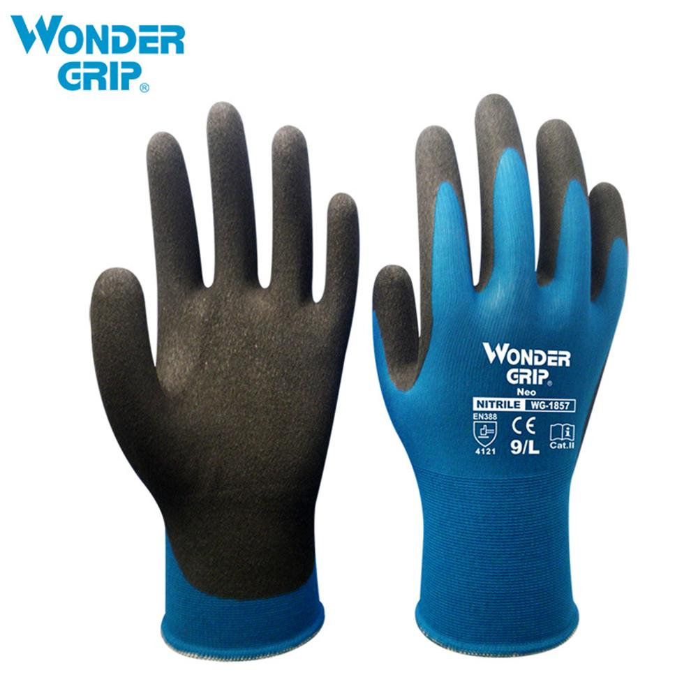 Nylon PU Nitrile Safety Coated Work Gloves Palm Coated Mechanic Gloves 2PAIRS