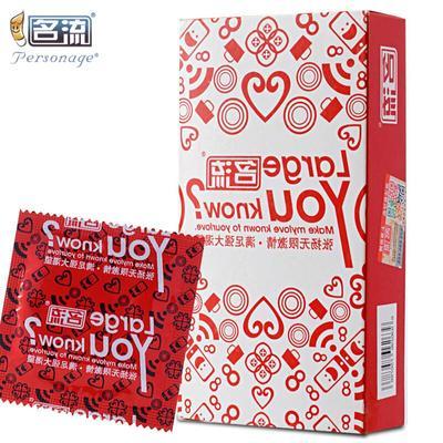 PERSONAGE 30 Pcs 20/10Pcs 55mm Large Size Condoms Plus Big Condones Penis Sleeve Natural Latex Contraception Adult Sex Toys
