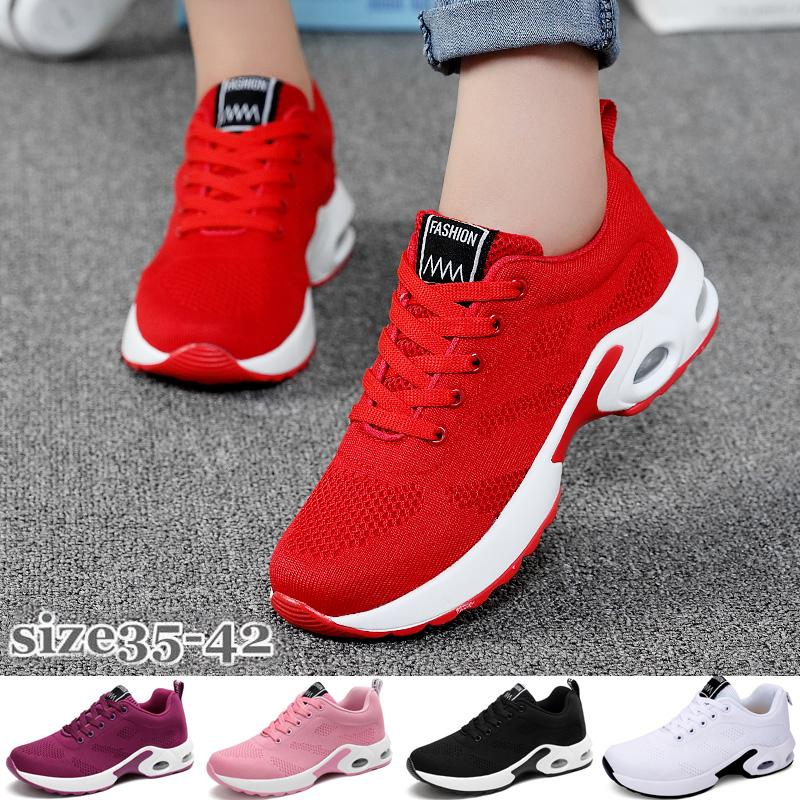 Women/'s Air Cushion Slip On Sneakers Trainers Soft Sport Gym Running Walk Shoes