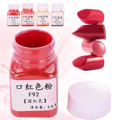 5g Lipstick Pigment Powder Lip Cosmetic Makeup Diy Color