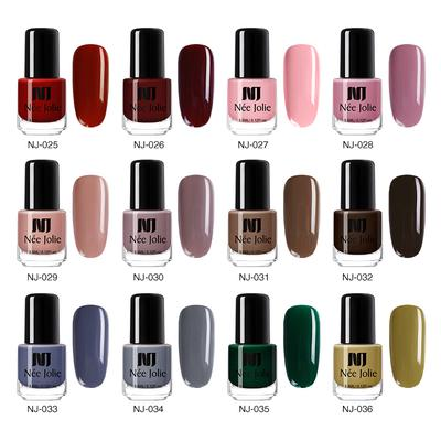 NEE JOLIE 3 5ml Nail Polish Fast Dry s Coffee Gray Red