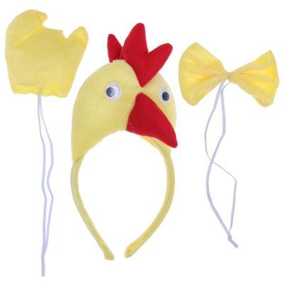 Unisex Kid Little Chick Headband Tail Bow Tie Halloween Costume Fancy Dress