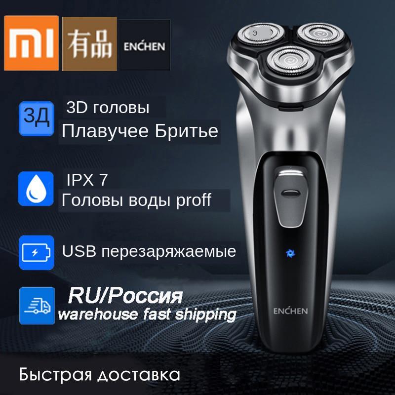 Электрические бритья Xiaomi 3D Enchen Черный камень бритва лица Триммер стиральная борода Грумер USB фото