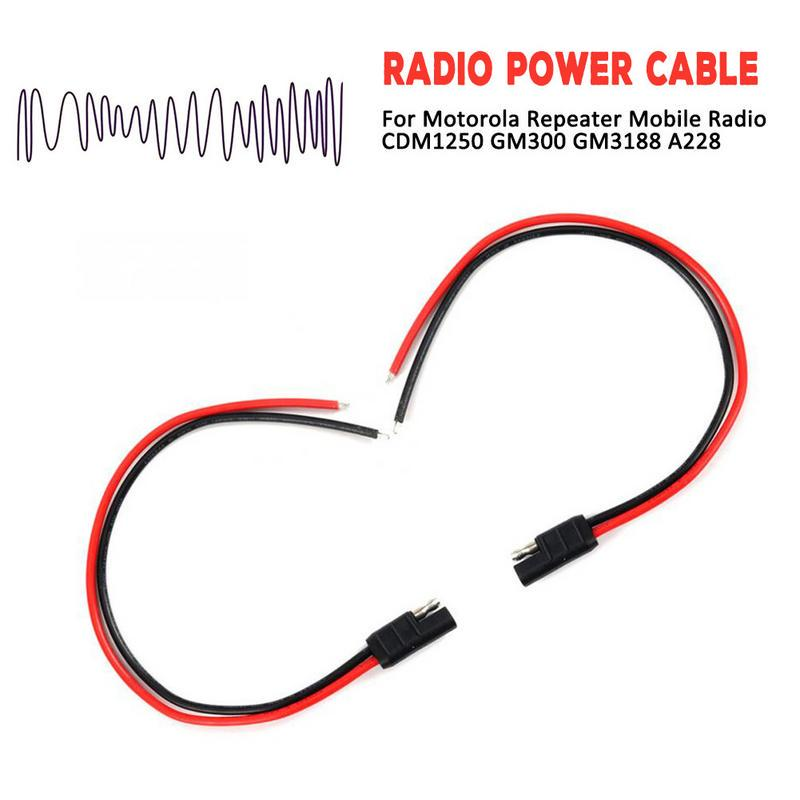 DC Power Cord Cable For Motorola Repeater Mobile Radio CDM1250 GM300 GM3188  A228