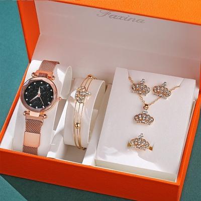 2021 New Women's Fashion Magnet Buckle Quartz Watch + 5pcs Jewelry Set Luxury Brand Design Crown Bracelet Set for Ladies Watch Gift