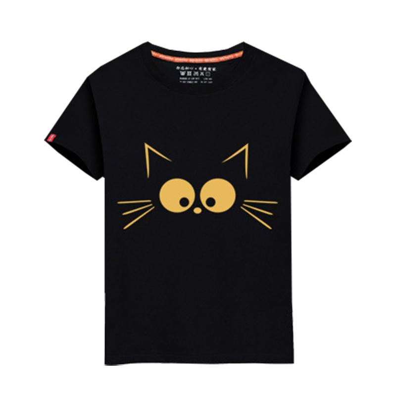 45c1264843 Familia establece T camisa lindo gato papá y mí ropa madre niños ...
